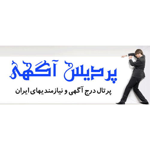 pardisagahi_logo